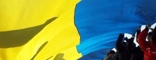 У середу Закарпаття відзначить День Соборності України