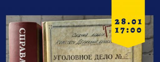 """В Ужгороді презентують книгу Вахтанга Кіпіані """"Справа Василя Стуса"""""""