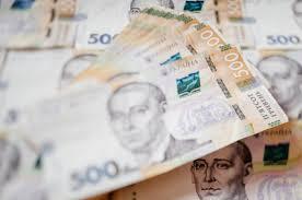 Одна з сільських рад Виноградівщини завдала збитків місцевому бюджету на 3,8 млн гривень