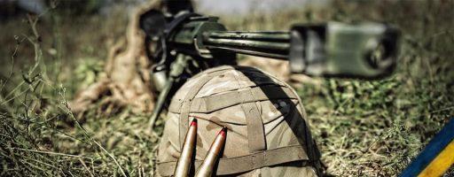 На Донбасі семеро українських військових травмовані, один загинув