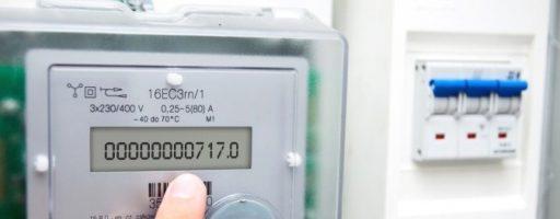 5 днів є у споживачів на передачу показів електролічильника