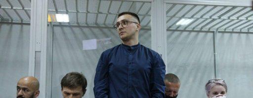 Стерненку змінили місце домашнього арешту на Київ
