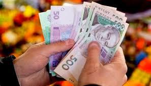 На рівні минулого року: Держстат назвав середню зарплату українців