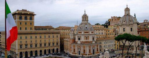 Італія заборонила в'їзд із тринадцяти країн, що не входять в ЄС