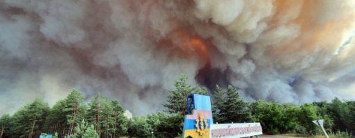 Родини загиблих у пожежах на Луганщині отримають компенсації