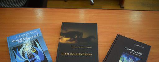 Три книги допущені до участі в конкурсі на здобуття премії Петра Скунця