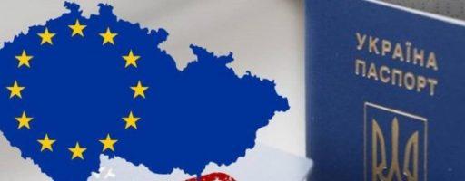 Україна продовжує відповідати критеріям безвізу, – Єврокомісія