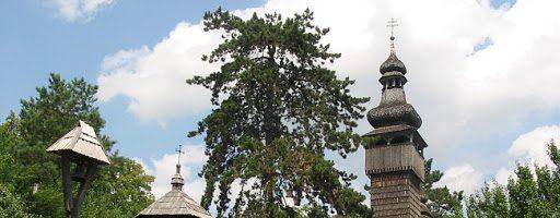 Закарпатський музей народної архітектури та побуту цьогоріч святкує 50-річчя
