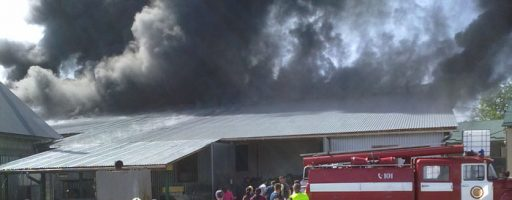Рятувальники ліквідували пожежу на підприємстві в м. Берегово