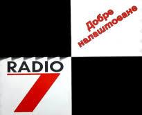 """Команда """"Радіо 7"""""""
